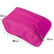 Дорожная сумка-органайзер для белья 26*13*12 см (розовый)