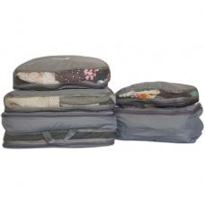 Дорожные органайзеры в чемодан для вещей 5 шт (серый)