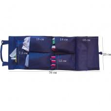 Органайзер в шкафчик для детского сада (синий)