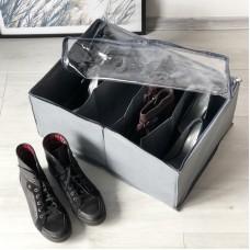 Коробка для хранения обуви на 4 пары 48*34*20 см (серый)