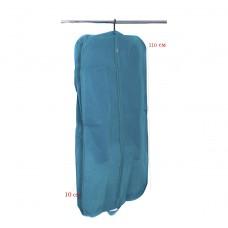 Чехол для одежды с ручками 110*10 см (лазурь)