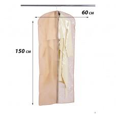 Кофр для одежды длина 150 см (бежевый)