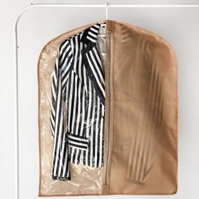 Купить кофр для одежды 60*75 см (бежевый)