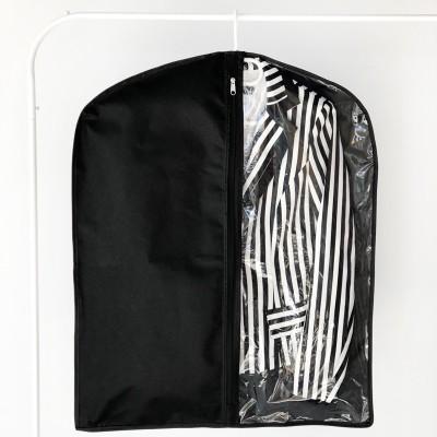 Купить кофр для одежды 60*75 см (черный)