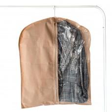 Чехол для пиджака длина 75 см (бежевый)