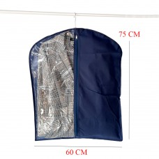Чехол для короткой одежды длина 75 см (синий)