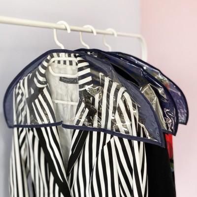 Купить комплект накидок-чехлов для одежды 3 шт 60*21 см (синий)
