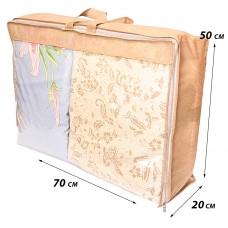 Кофр для хранения вещей\сумка для одеяла L (бежевый)
