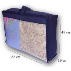 Сумка-чемодан из пвх для одеял и подушек S - 55*45*18 см (синий)