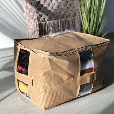 Купить вместительную сумку для хранения вещей XL - 46*32*29 см (лазурь)