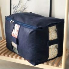 Вместительная сумка для хранения вещей XL - 46*32*29 см (синий)