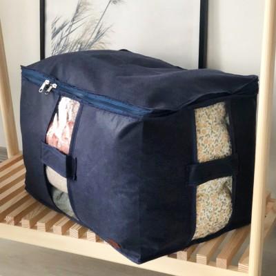 Купить вместительную сумку для хранения вещей XL - 46*32*29 см (синий)