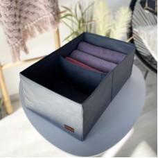 Короб для вертикального хранения на два отдела (серый)