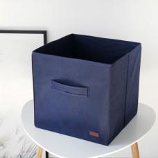 Короб 30*30*30 см (синий)
