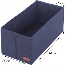 Коробочка для вертикального хранения S (синий)