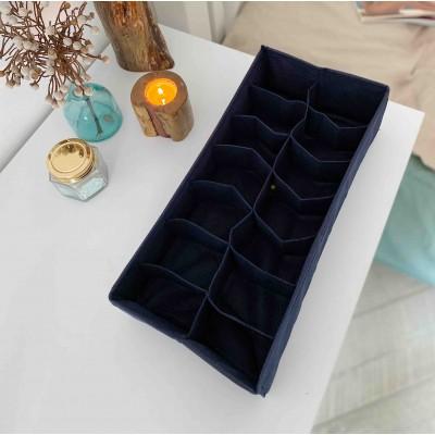 Купить коробочку с квадратными ячейками для носков и трусов 35*17*8 см (джинс)