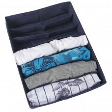 Коробка для бюстгальтеров 35*28*8 см (джинс)