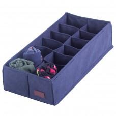 Коробочка с квадратными ячейками для носков и трусов (джинс)
