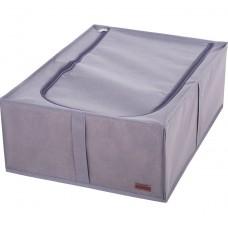 Органайзер для хранения вещей с крышкой 53*41*18 см (серый)