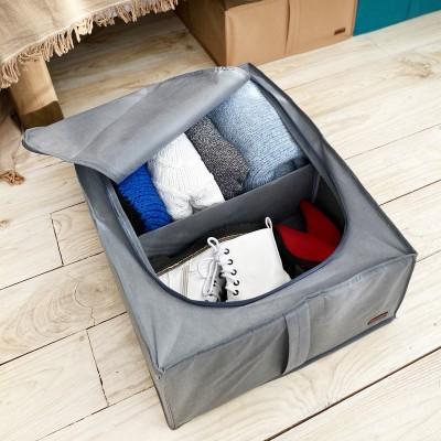Купить органайзер для хранения вещей с крышкой 53*41*18 см (серый)