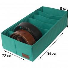 Коробочка для носочков/колгот/ремней (лазурь)