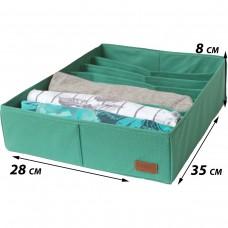 Комплект органайзеров для трусов и бюстов 2 шт (лазурь)