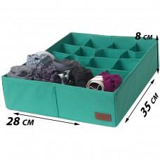Комплект органайзеров для нижнего белья 3 шт (лазурь)