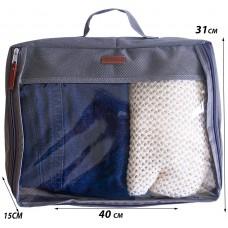 Большая сумка для хранения одежды (серый)