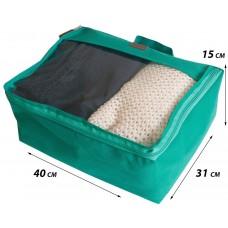 Большая дорожная сумка для вещей 40*31*15 см (лазурь)