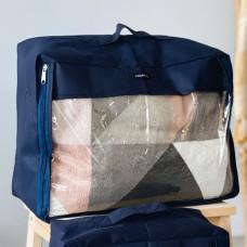 Большая дорожная сумка-органайзер для вещей 40*31*15 см (синий)