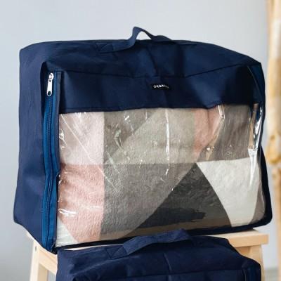 Купить большую дорожную сумку-органайзер для вещей 40*31*15 см (синий)