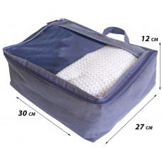 Средняя сумка для демисезонных вещей (серый)