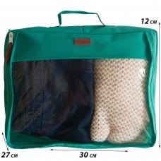 Средняя дорожная сумка для вещей (лазурь)
