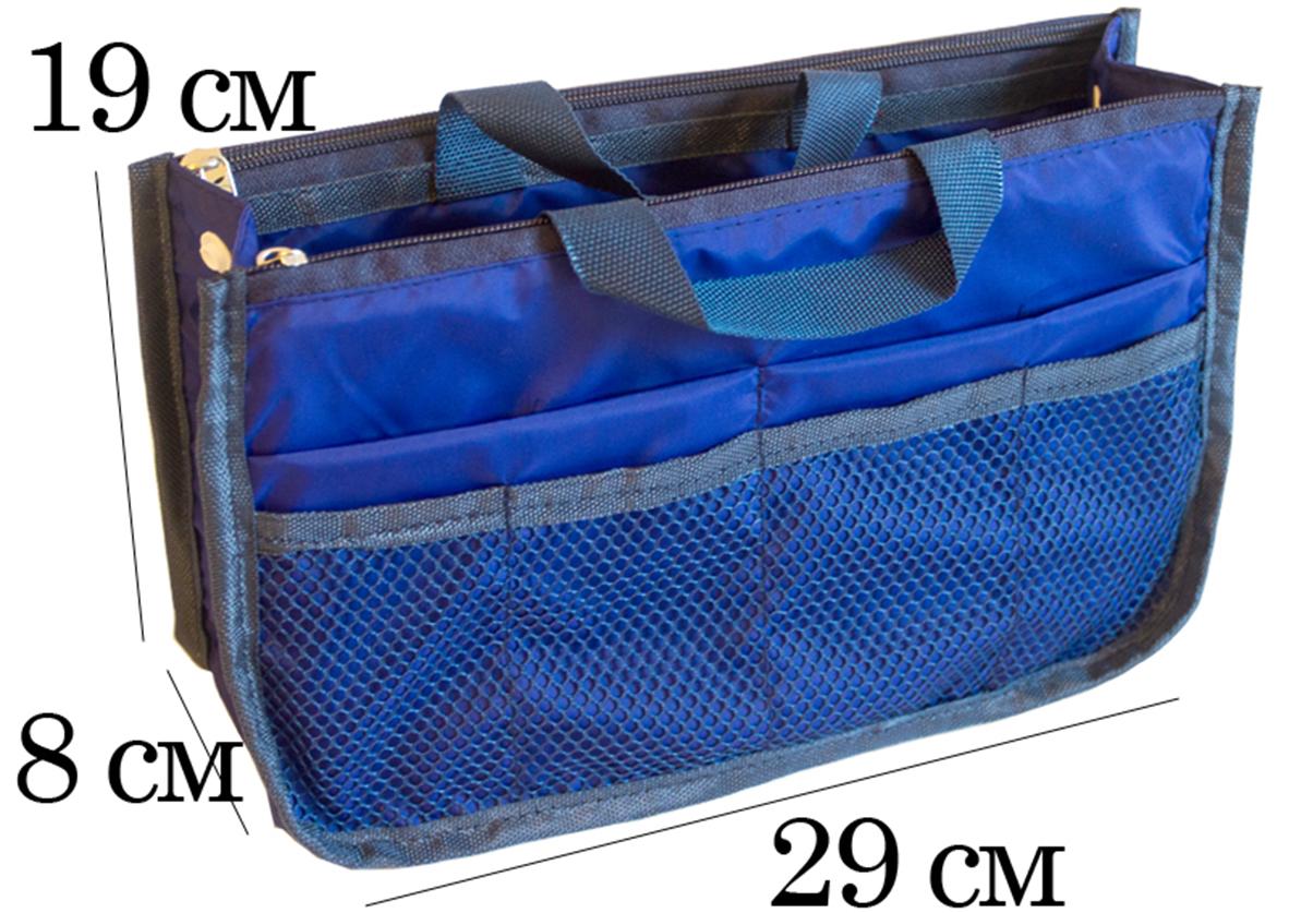 органайзер для сумки украина