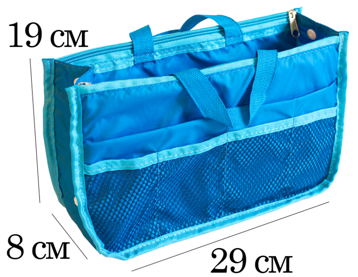 органайзер для сумки купить