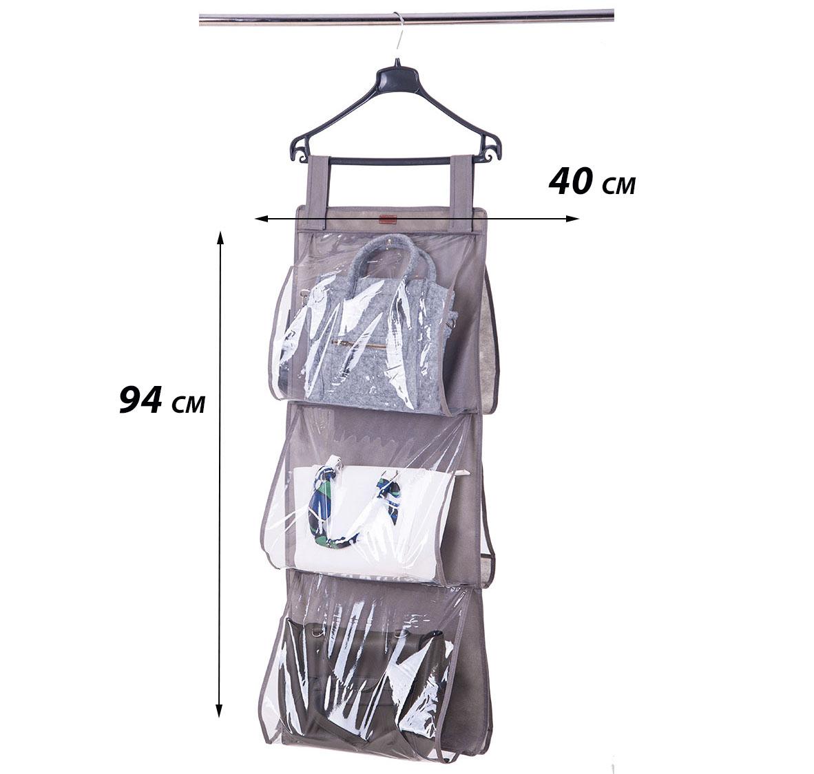 органайзер для сумок подвесной в шкаф