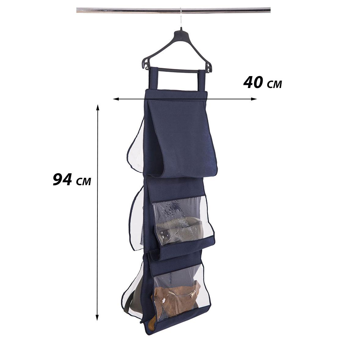 кофр для хранения сумок