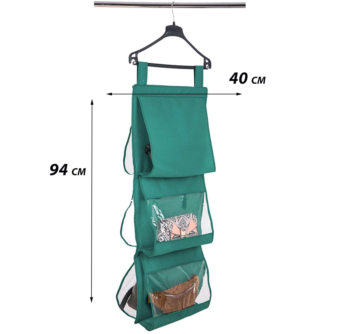 Кофр подвесной для хранения сумок