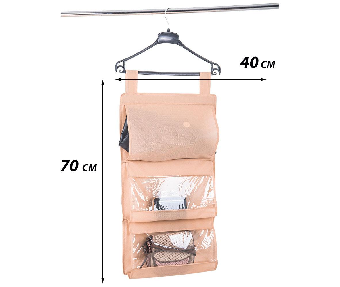 подвесной органайзер в шкаф для сумок