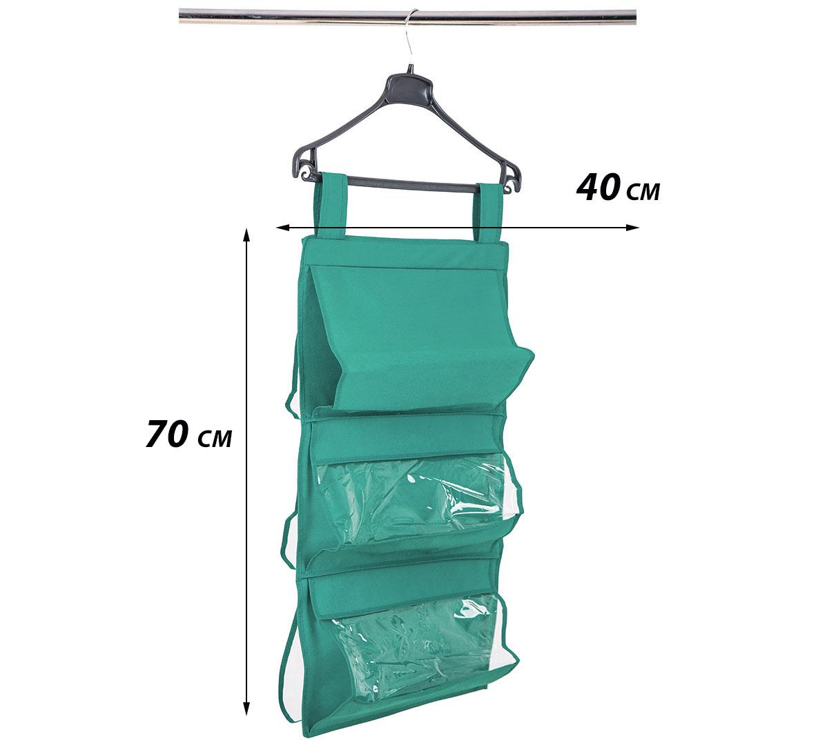 органайзер для хранения сумок