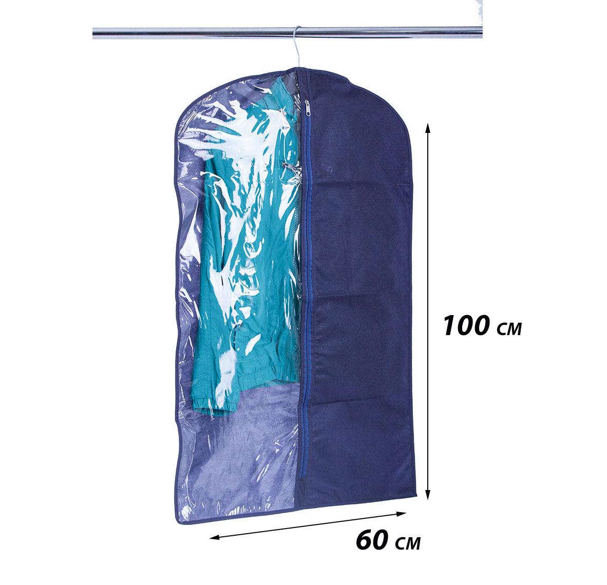 Чехол флизелиновый для одежды с прозрачной вставкой