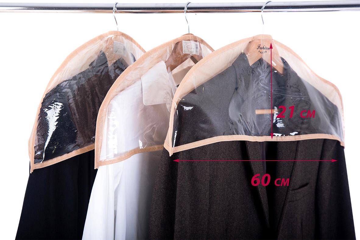 кофры для одежды купить