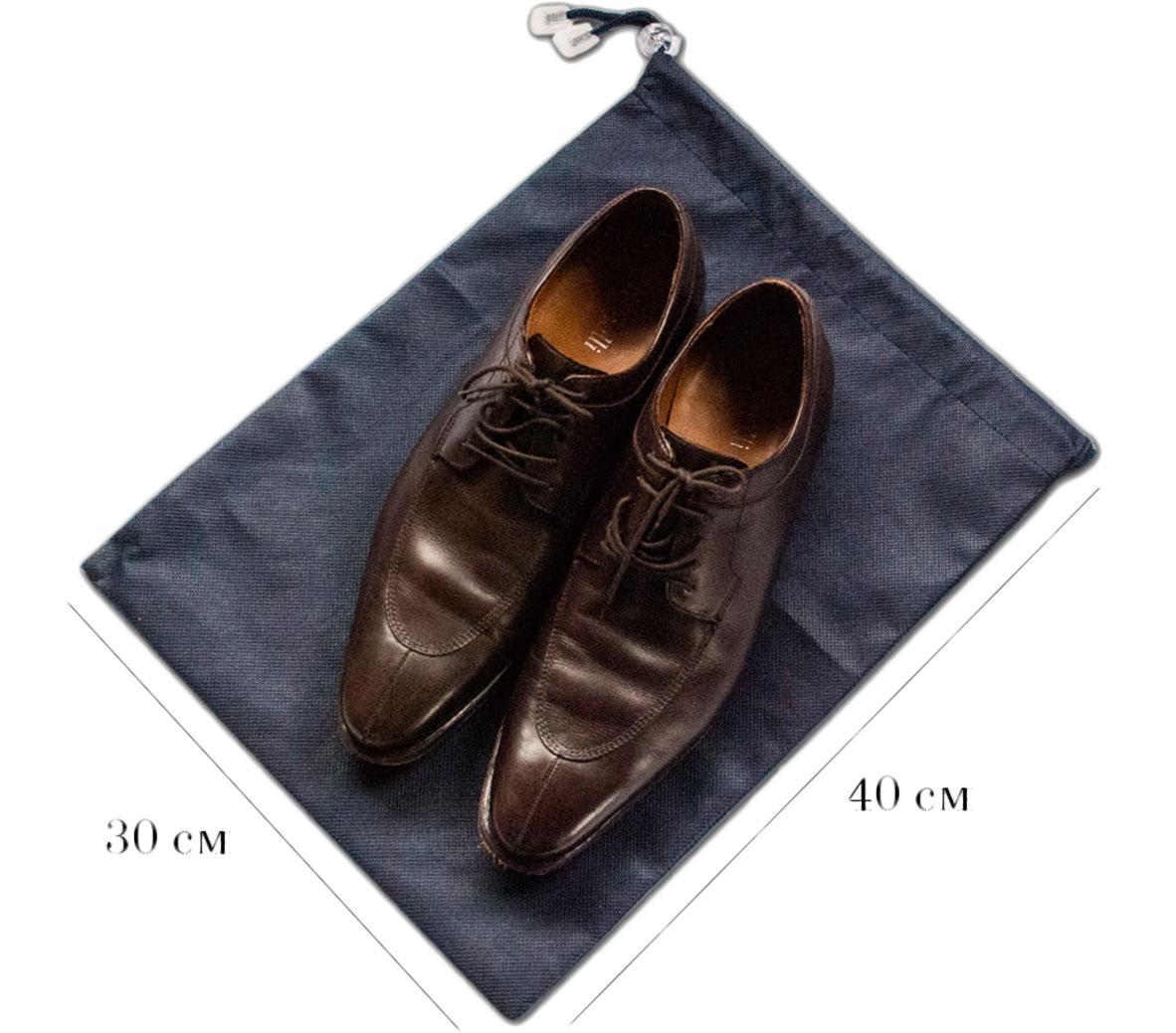 мешок для обуви на затяжке