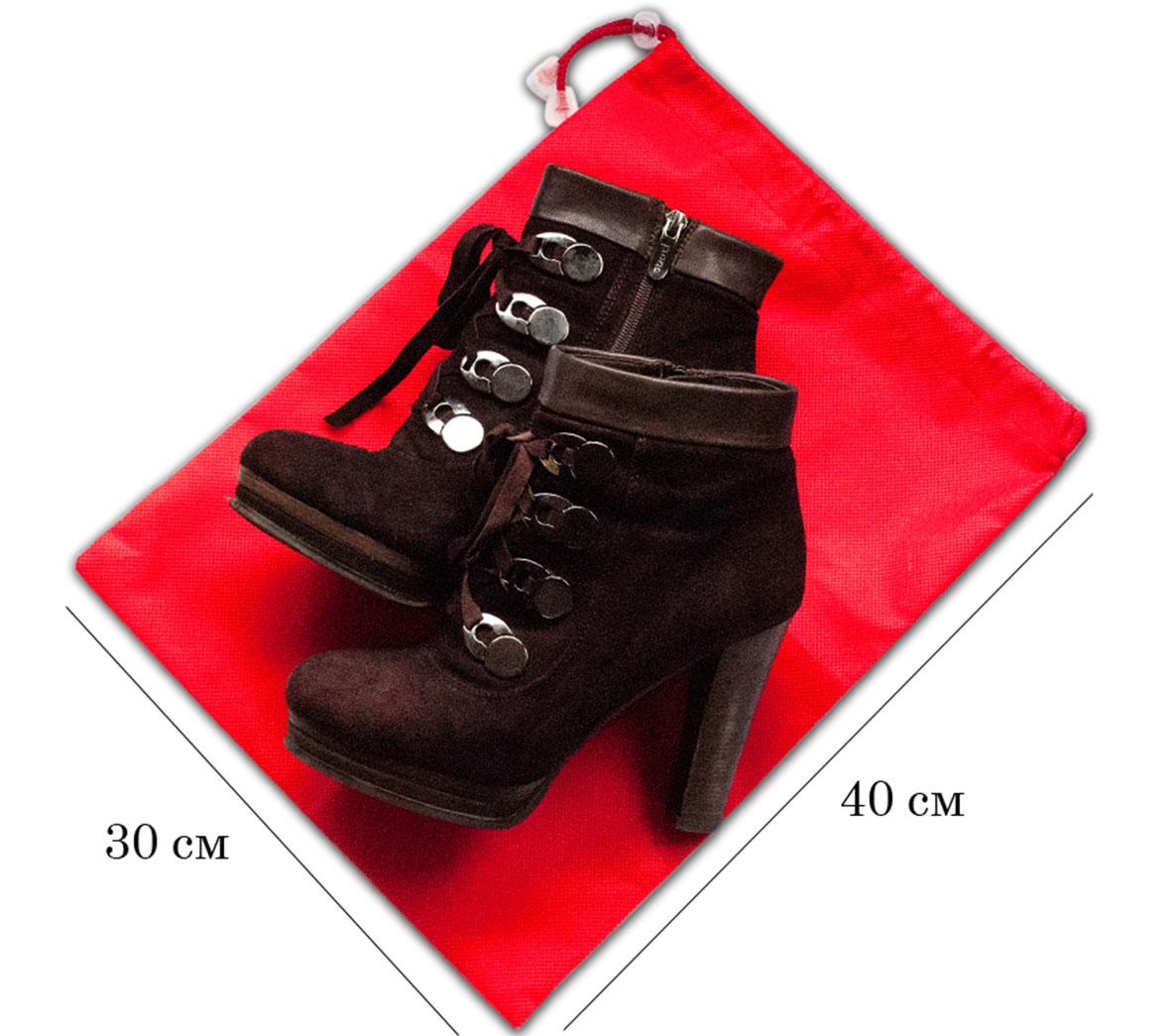 купить мешок для обуви опт