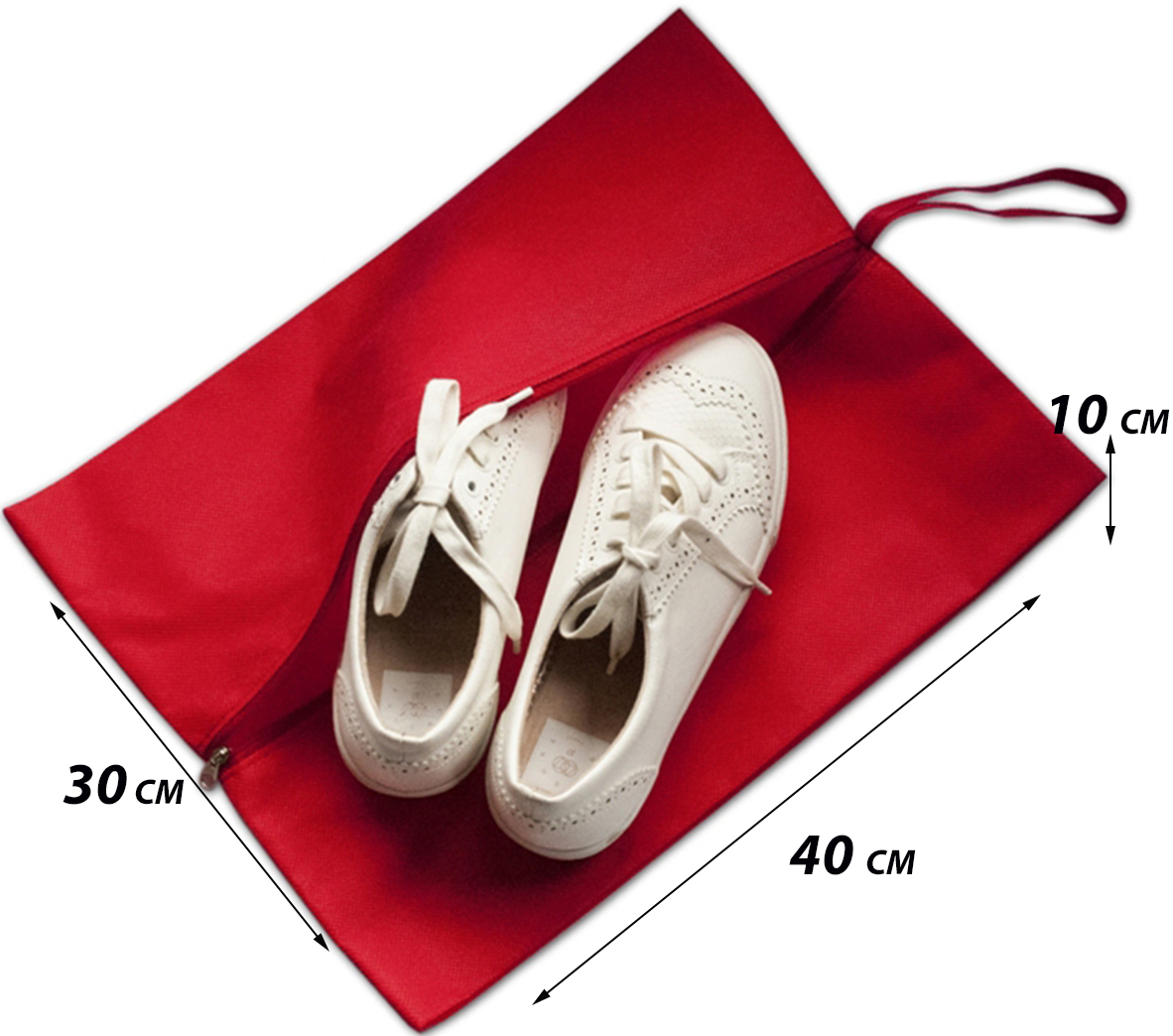 мешок-пыльник для обуви