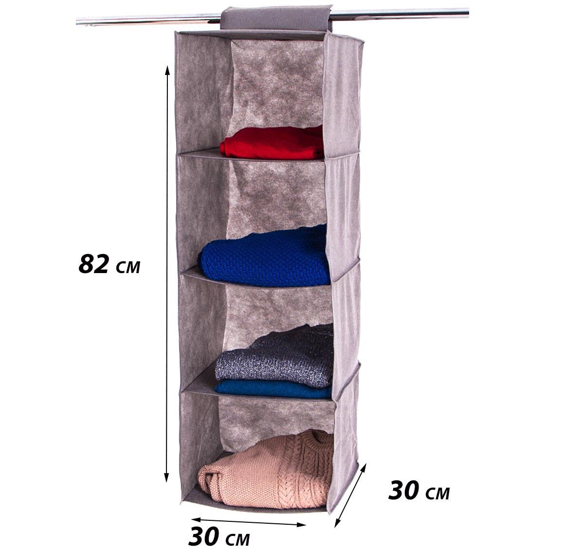 подвесной кофр для одежды