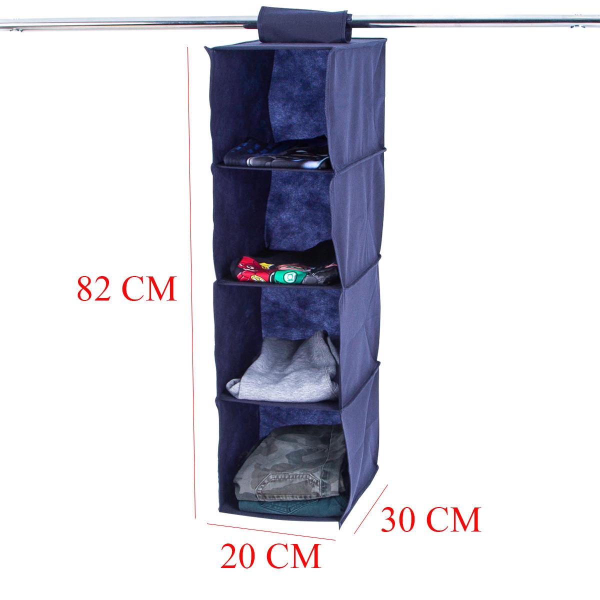 подвесной органайзер для одежды украина