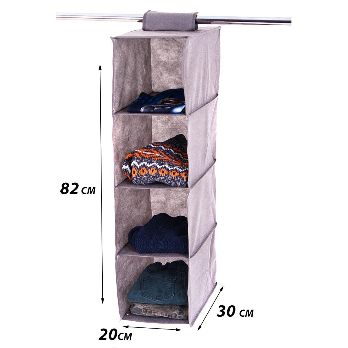 подвесной модуль-полка для хранения вещей
