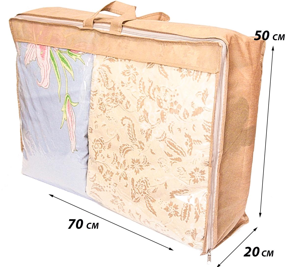 сумка для одеяла украина