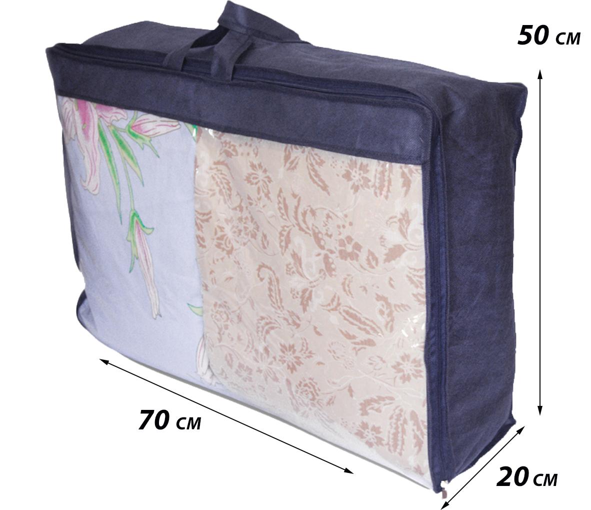 кофр для одеяла и подушек